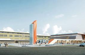 晋江国际会展中心风貌